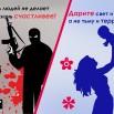 Плакат - Терроризму - НЕТ.jpg